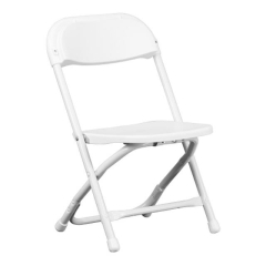 Rental store for CHAIR, CHILDREN WHITE in Baton Rouge LA